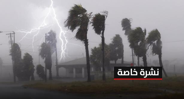 طقس الأربعاء..تساقطات مطرية وموجة برد بعدد من مناطق المملكة