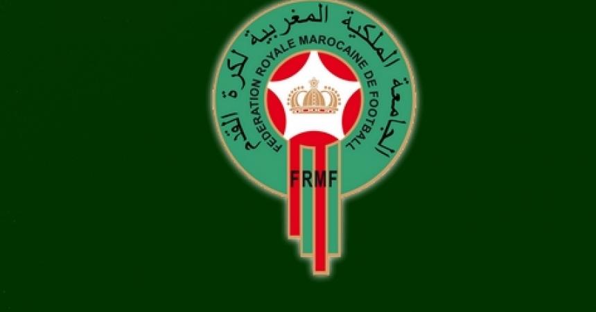 مشاركة المنتخب الوطني لكرة القدم لأقل من 20 سنة في بطولة شمال إفريقيا بتونس