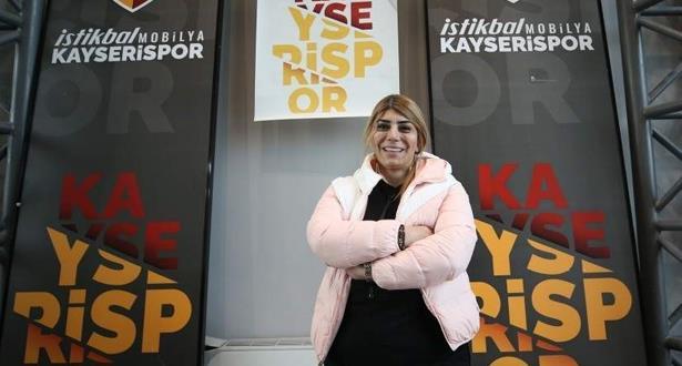إنتخاب أول امرأة في تاريخ تركيا رئيسة لنادي كرة قدم في الدوري الممتاز
