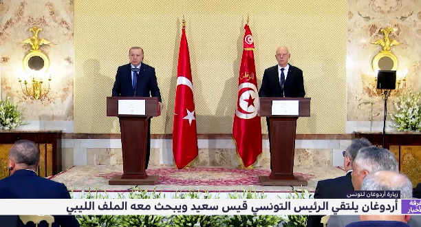 زيارة للرئيس التركي إلى تونس طغى عليها الملف الليبي