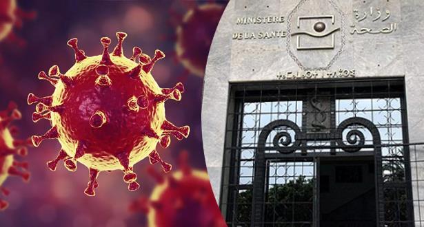 وزارة الصحة: الخطة الوطنية للرصد والتصدي لفيروس كورونا تبقى متلائمة مع الوضعية